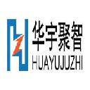 北京华宇聚智企业管理有限公
