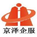 山东京泽教育咨询有限公司
