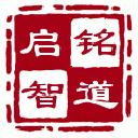 九江启智铭道企业管理咨询有限公司