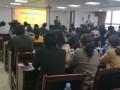 屠建清莆田《非财务经理(岗位)的财务管理》公开课 (1)