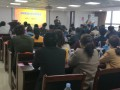屠建清老师营改增视频 (24播放)