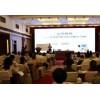 刘国镔: 《股权与公司治理》