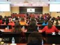 张砾匀老师—心理健康管理培训视频 (33播放)