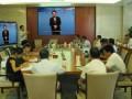 曹子祥-组织结构优化与集团管控 (30播放)