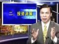 曾沛涛-用财务管理为企业盈利 (29播放)