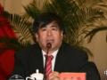 张希贤学习习近平系列讲话 (126播放)