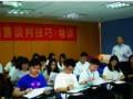 李俊老师讲课视频 (21播放)