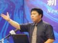 王文良讲课视频 (21播放)