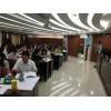 张竹泉《客户的关系维护与价值延伸》课程大纲