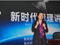 张晓彤-如何成为高效人力资源管理者 (26播放)