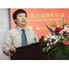 刘东: 《中国国际化战略与一带一路》