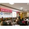 黄宏山: 《阳明心学与企业管理》