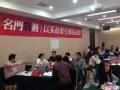 朱会友老师《绩效KPI指标分解技巧》 (27播放)