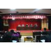 刘洪兵: 《企业战略规划实务和战略思维培训》