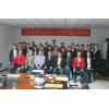 刘洪兵: 从战略到执行 ——企业战略执行机制构建实务培训