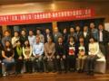 王吉锋:上海医药沙盘视频 (26播放)