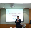 王厚忠: 企业内部控制管理(沙盘模拟)