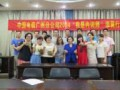 郭蔼欣老师TTT课程片段--肢体语言的运用技巧 (30播放)