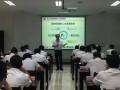 闫伟老师--安徽邮政--非人力资源经理的人力资源管理 (0)