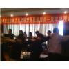 彭荣模:《企业年度经营目标分解与绩效考