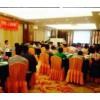 樊铸: 《生产管理精细化-生产能力管理》