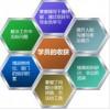 高小惠《准则、技术与流程》课程大纲