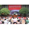 百家讲坛《开国大典》主讲人江英教授在韶山讲课