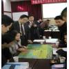 韩枫老师《非财务人员财务管理沙盘能力训练课程》课程大纲