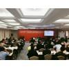 岳庆平《国学智慧与企业文化》课程大纲