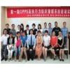 王翔:并购整合——跨企业文化融合策略与方法