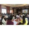 闫伟《员工职业生涯规划管理》课程大纲