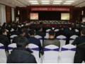 """元跃旗:区委举办2016年第二期""""基层书记论党建""""主题论坛 (0)"""