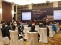 马晓青:宏观经济及中国经济所面临的主要问题 (0)