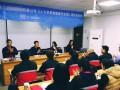 """薪酬绩效专家冯涛老师的经典课程《薪酬设计""""6+1""""》 (3播放)"""