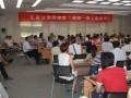 人才测评方法课程,人才测评方法讲师-姜博仁 (9播放)