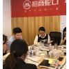 《房开企业各环节涉税疑难争议化解与风险防控暨税务筹划》