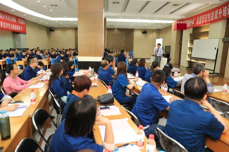 蔡巍:绩效考核暨KPI、BSC实战训练营2018