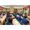 蔡巍:绩效考核暨KPI、BSC实战训练营2018年6月08-09日  北京