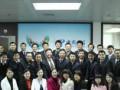 深圳移动互联网产品设计与运营 (114播放)