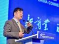 顾云昌:2018房地产行业需要不断创新 (0)