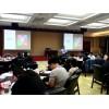 王传宝《宏观经济形势与机械行业转型》课程大纲