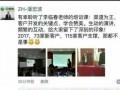 李临春:经销商可能成为电商的一部分 (22播放)