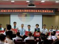 """山西省太原市城区联社""""驻点式课程开发与内训师培养项目"""" (0)"""