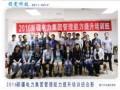 章利勇老师《移动互联网时代的颠覆性创新》 (21播放)