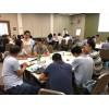 台湾刘成熙老师-精品课程-高效执行力打造卓越企业