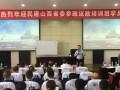 李恩临《企业网络舆情防控》 (0)