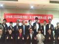 上海国际医学园区《压力管理和阳光心态》课程圆满结束! (0)