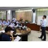 台湾刘成熙老师-精品课程-年度经营目标制定与计划执行