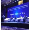 大数据驱动政府与企业创新发展战略培训方案