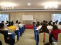 临沂《谈判路线图》公开课培训课程回顾 (0)